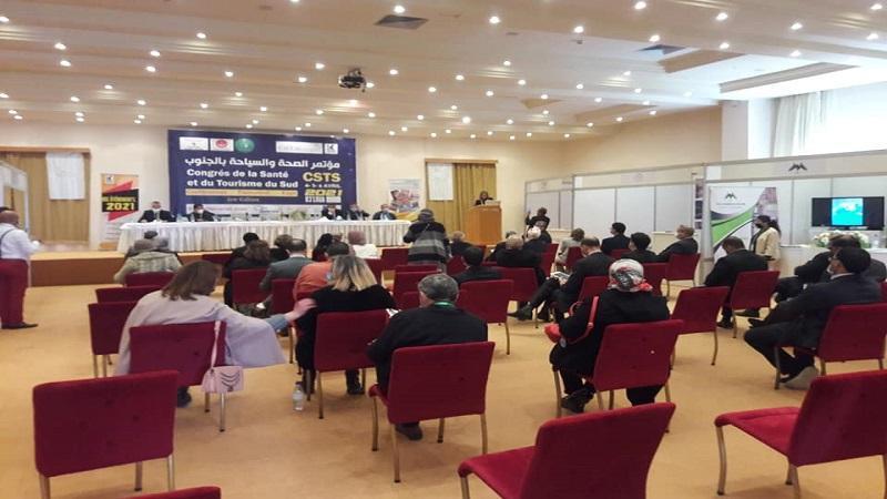 انطلاق فعاليات مؤتمر الصحة والسياحة تونس