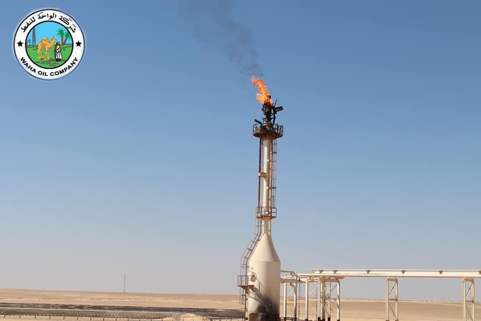 شركة الواحة: استمرار ضخ الغاز لمحطة السرير الغازية