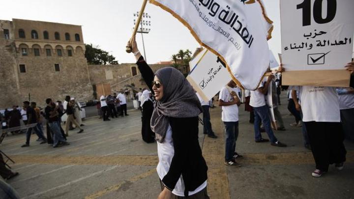 ليبيا: جماعة