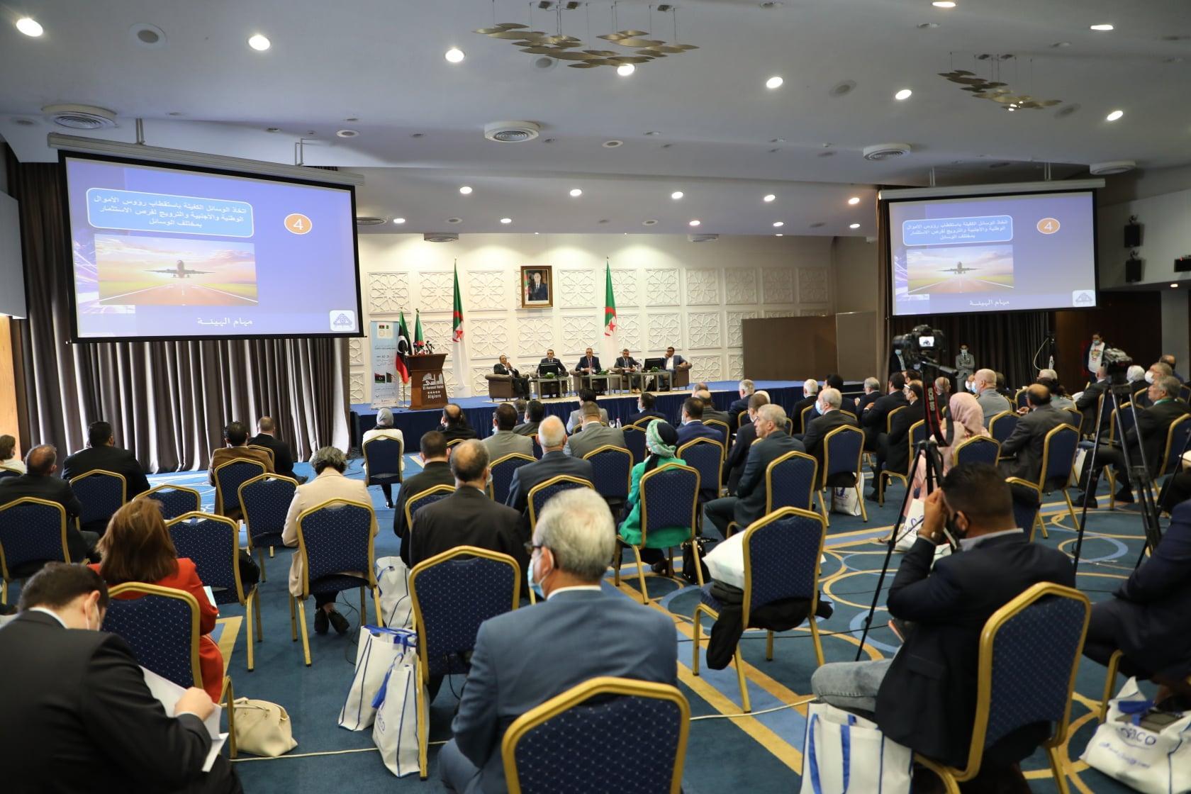 """اختتام فعاليات المنتدى الاقتصادي """"الليبي- الجزائري"""""""