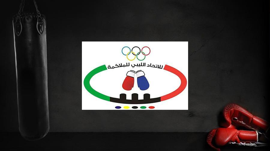 اتحاد الملاكمة يستعد لتنظيم بطولة تنشيطية بمدينة بنغازي