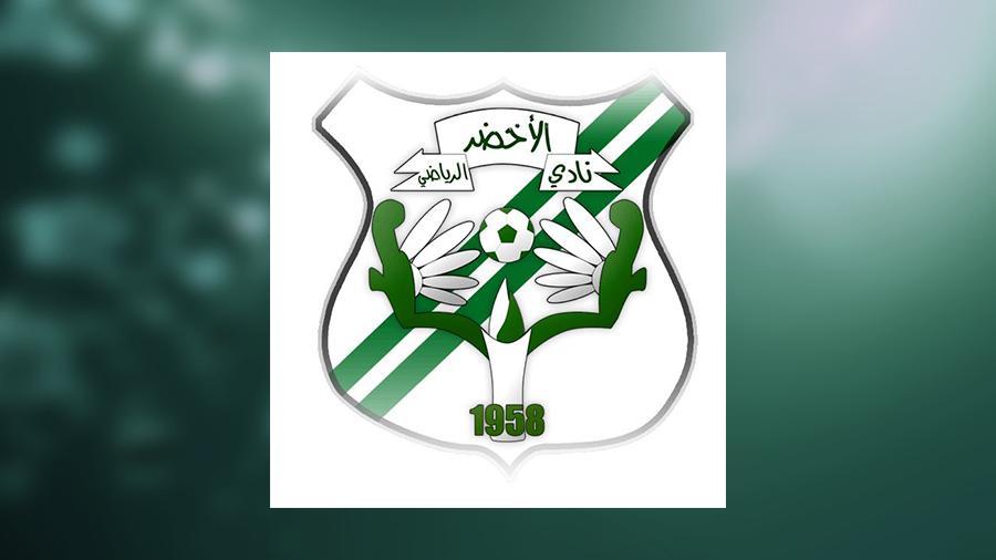 الأخضر يعلق مشاركته في الدوري الممتاز بعد أحداث مباراة التعاون