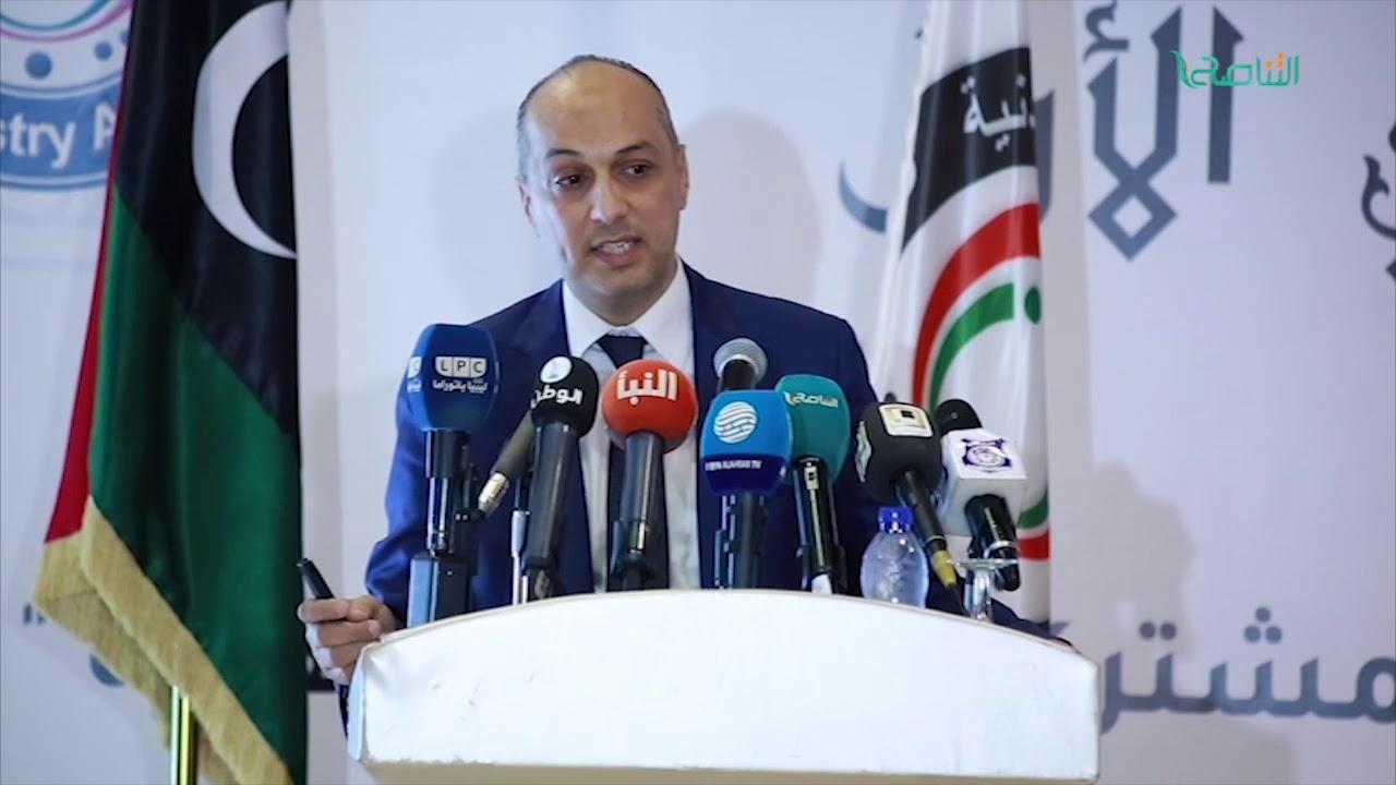 اعتماد ثمانية أحزاب سياسية في ليبيا ورفض خمسة طلبات