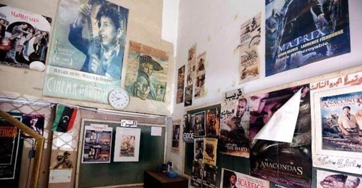 ليبيا.. من الريادة السينمائية إلى الإغلاق الكامل