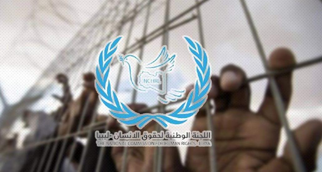 قلق حقوقي إزاء تحديات بعثة تقصي الحقائق في ليبيا