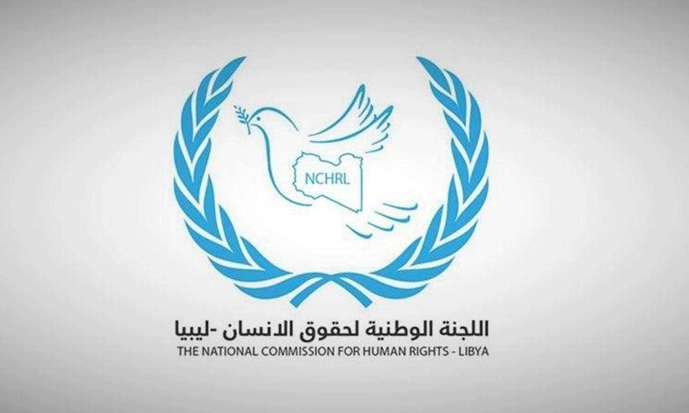 """""""الوطنية لحقوق الإنسان"""" تُرحّب بالتمديد لبعثة تقصي الحقائق وتدعو لإنصاف الضحايا"""
