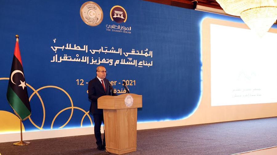 """بإشراف """"الرئاسي"""".. ملتقى شبابي في طرابلس لبناء السلام وتعزيز الاستقرار"""