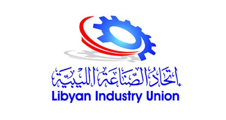 """اتحاد الصناعة الليبية يباشر التحضير لتظاهرة """"صنع في ليبيا"""""""