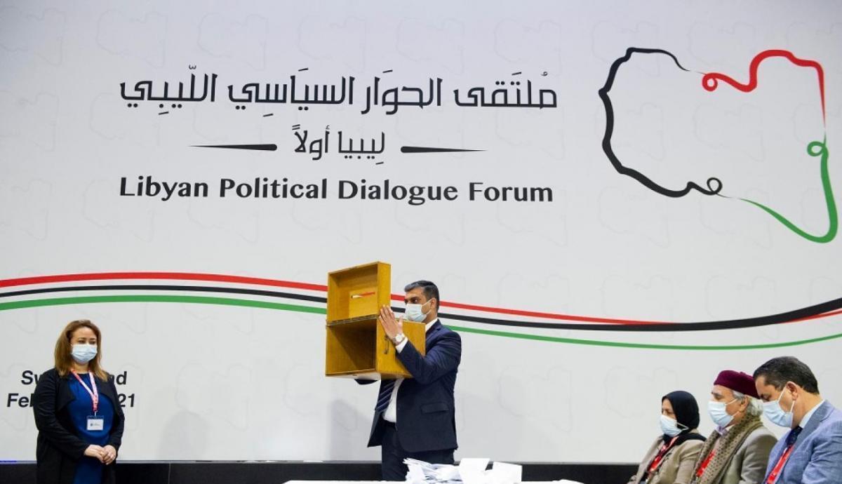 جمود ملتقى الحوار السياسي قبل الذهاب لانتخابات نهاية العام