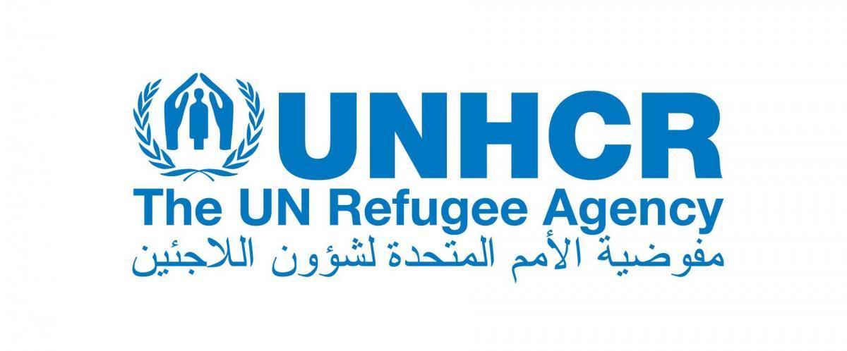 مفوضية اللاجئين تعبر عن قلقها بعد وفاة طالب لجوء سوداني في طرابلس