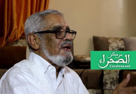 تأسيس مبادرة وطنية لإحياء ذكرى ولد بدر الدين