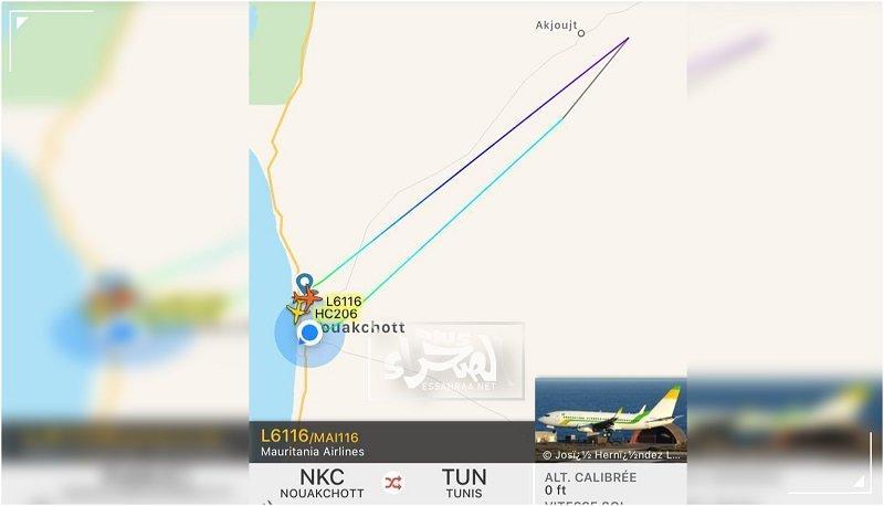 عطل فني يتسبب في عودة طائرة موريتانية إلى المطار