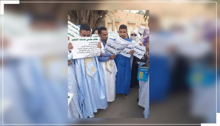 مقدمي خدمة التعليم يطالبون وزير التهذيب بإعلان