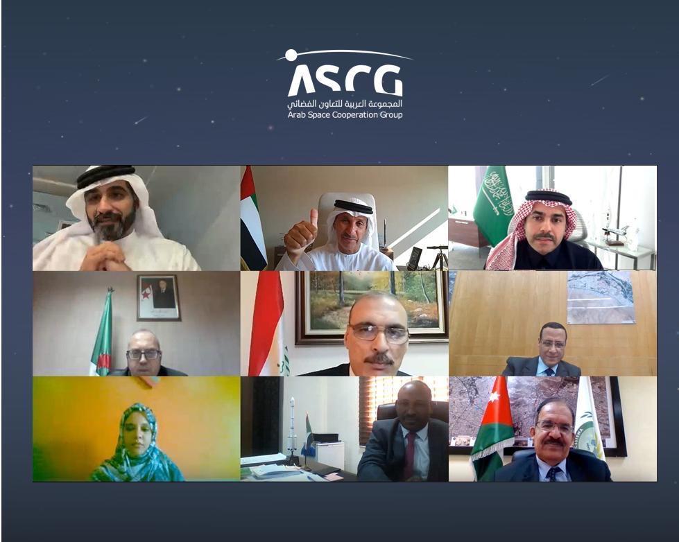 الدكتورة هدى باباه تشارك في اجتماع عربي حول التعاون الفضائي