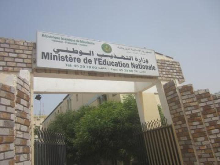 وزارة التهذيب تستدعي المدرسين