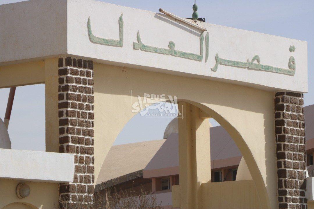 محكمة عرفات تنفي تحويل كاتب ضبط وتوضح التفاصيل