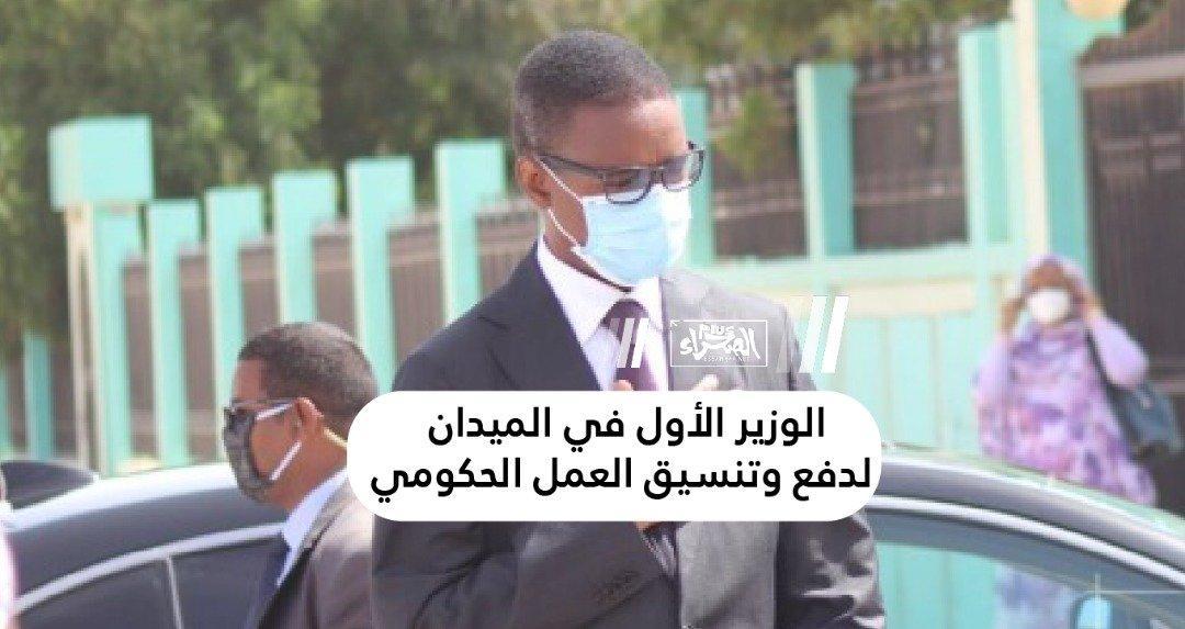 الوزير الأول في الميدان لدفع وتنسيق العمل الحكومي