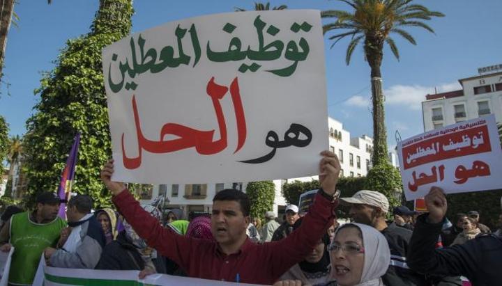 منظمة العمل: البطالة أكبر تحديات دول شمال إفريقيا
