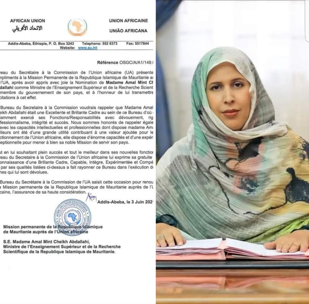 الاتحاد الإفريقي يشيد بتعيين بنت الشيخ عبد الله وزيرة للتعليم العالي