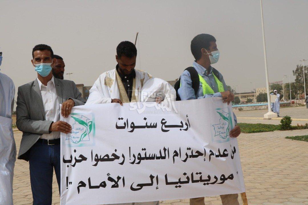 محتجون يطالبون بترخيص حزب