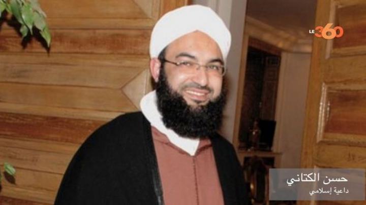 الشيخ حسن الكتاني يطلق سخافة جديدة