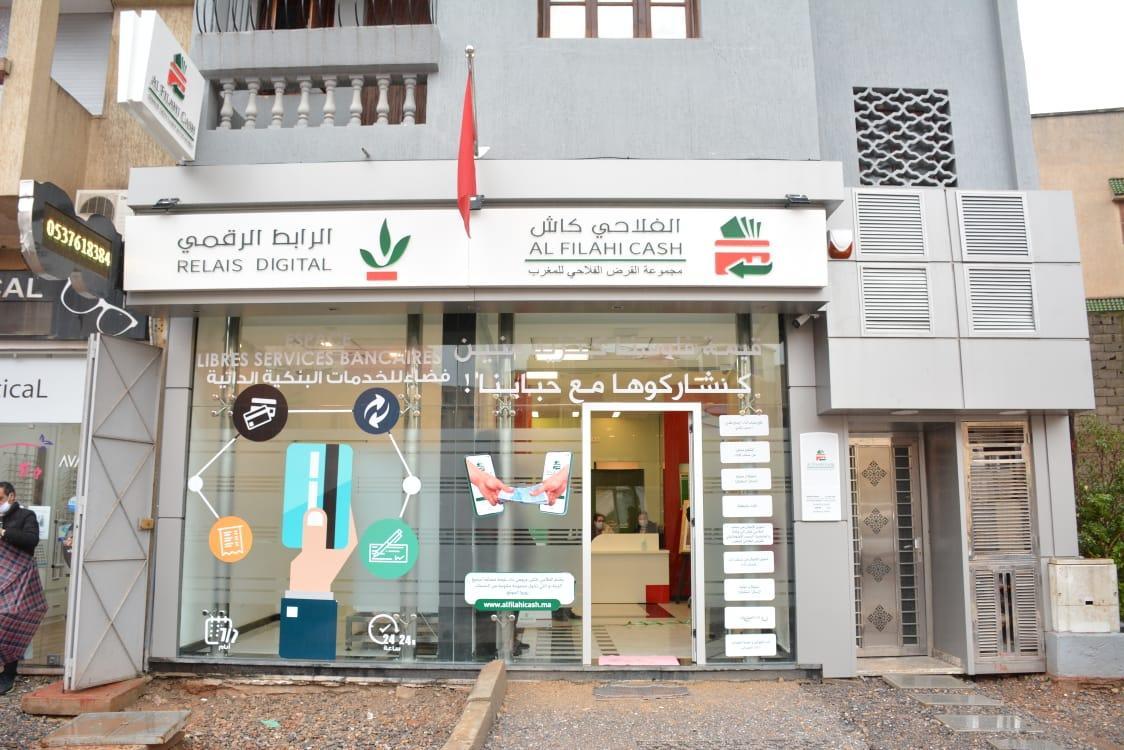 القرض الفلاحي للمغرب يطلق وكالة الفلاحي كاش