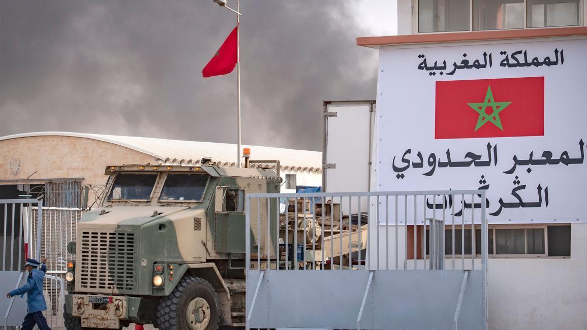 الاتحاد الدولي للنقابات ينضم لداعمي السيادة المغربية على الصحراء