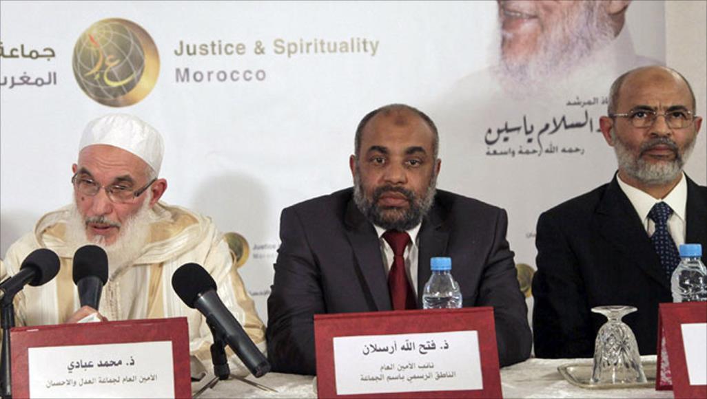جماعة العدل والإحسان: الوضع الحقوق في المغرب يعرف ترديا خطيرا