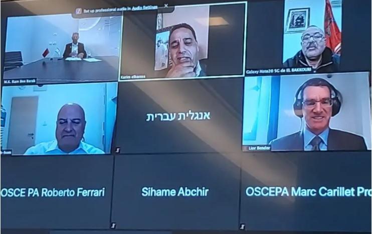 عقد أول اجتماع بين برلمانيين مغاربة وإسرائيليين