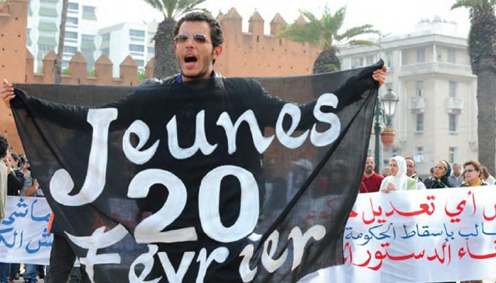 استطلاع: بعد مرور عشر سنوات على حركة 20 فبراير لاتزال أسباب خروج المواطنين إلى الشارع قائمة