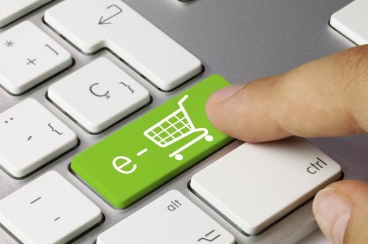 مؤشر التجارة الإلكترونية 2020 يضع المغرب في المرتبة 95 عالميا والسابعة إفريقيا