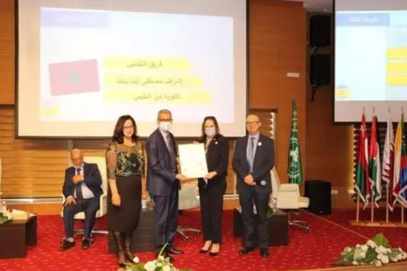 المغرب يحرز بتونس الرتبة الثانية في مسابقة الأسبوع العربي للبرمجة