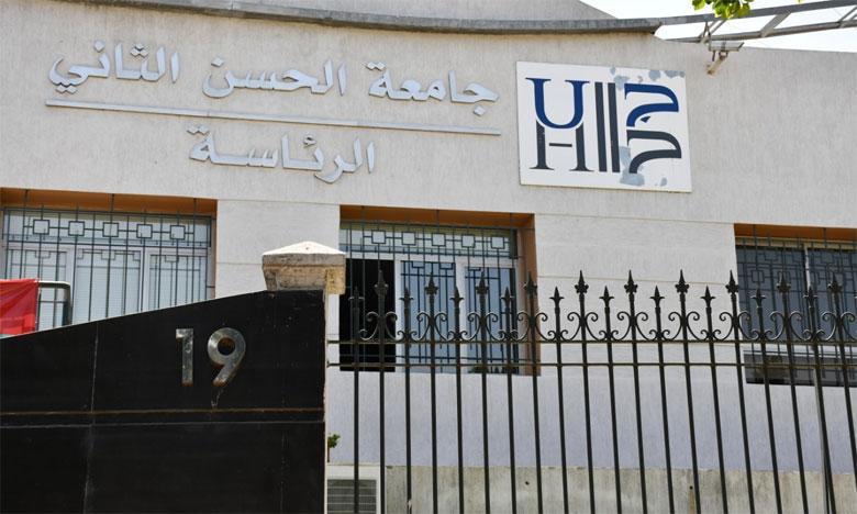 الدار البيضاء: تسليم أوسمة ملكية لفائدة عدد من أساتذة وموظفي جامعة الحسن  الثاني - Morocco