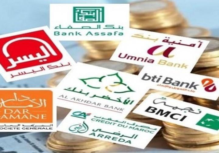 ارتفاع تمويلات البنوك التشاركية ب47,5 في المائة خلال شهر فبراير الماضي