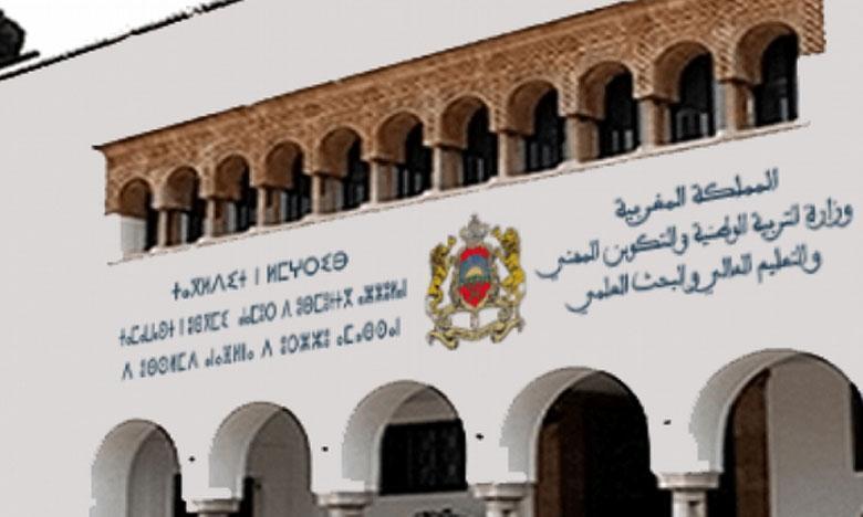 وزارة التربية الوطنية تنفي نفيا قاطعا توقيف الدراسة بالنسبة لكافة المستويات ابتداء من 13 أبريل الجاري