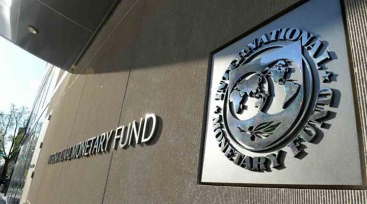 صندوق النقد الدولي يتوقع نموا بمعدل 4,5 في المائة للاقتصاد المغربي سنة 2021