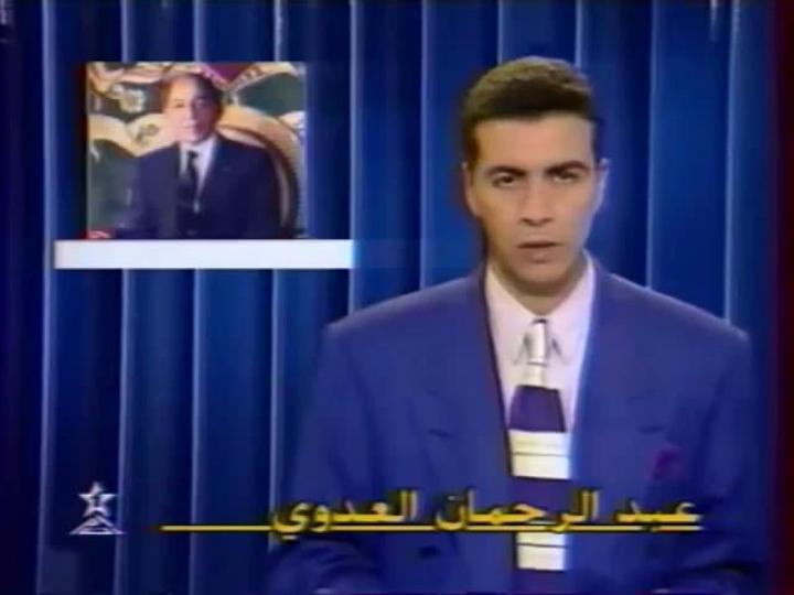 من تيليما إلى الأولى ودوزيم... تاريخ التلفزيون بالمغرب
