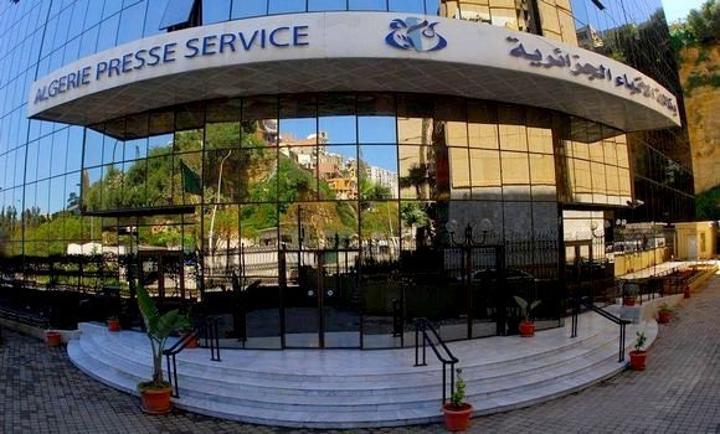 وكالة الأنباء الجزائرية تخلط بين صحراء مصر والصحراء الغربية