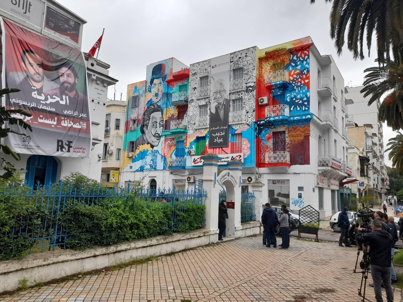 تونس: تنظيم وقفة للمطالبة بالإفراج عن عمر الراضي وسليمان الريسوني