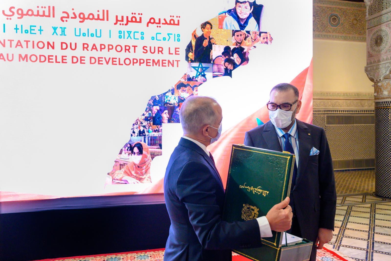 الجمعية الديمقراطية لنساء المغرب: النموذج التنموي الجديد لا يعكس المغرب الذي نريد