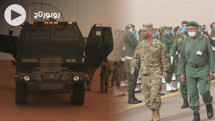 بالفيديو: الجيشان المغربي والأمريكي يتدربان على راجمات الصواريخ بالمحبس