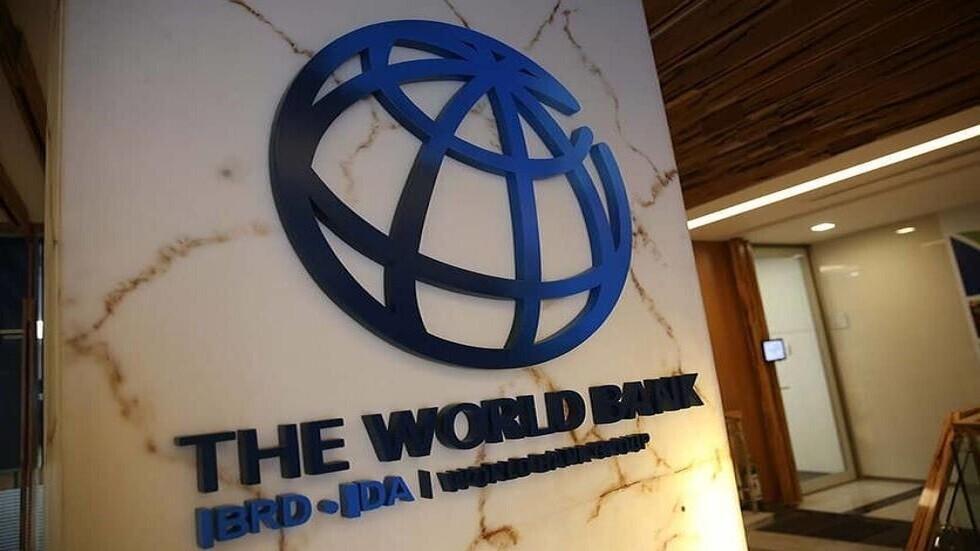 المغرب: البنك الدولي يتوقع نمو الاقتصاد المغربي بـ 4,6 في المائة سنة 2021