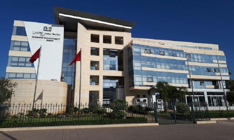 جامعة محمد الخامس الوحيدة بالمغرب ضمن التصنيف العالمي للجامعات كيو إس 2022