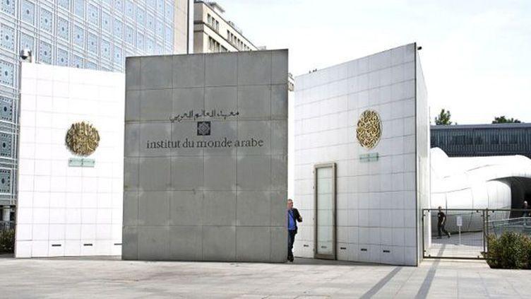 معهد العالم العربي والمؤسسة الوطنية للمتاحف يحددان مشاريع مشتركة لسنة 2022