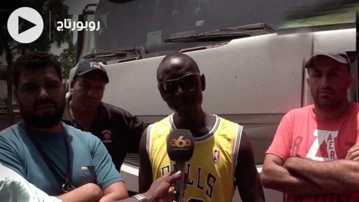 بالفيديو: مقتل سائقين مغربيين في مالي.. ردود غاضبة من السائقين بباماكو