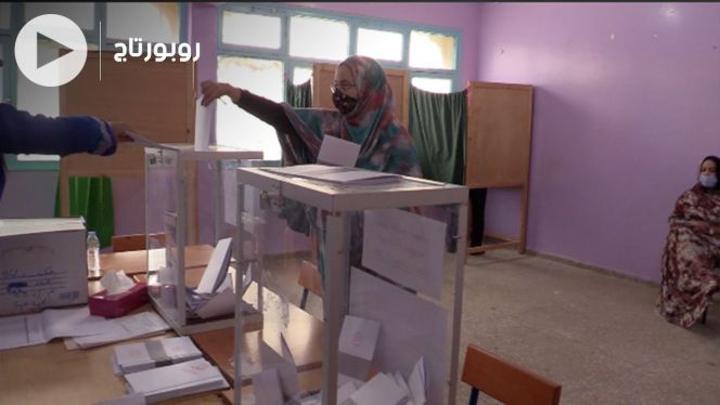 بالفيديو: سكان عاصمة الصحراء المغربية يشيدون بنتائج الانتخابات
