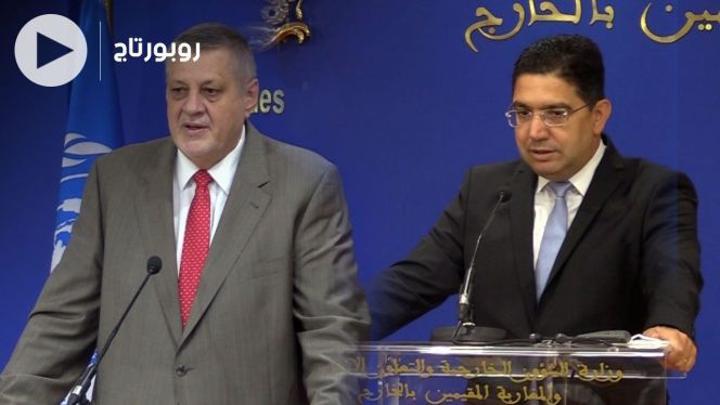 بالفيديو: المغرب والأمم المتحدة يدعوان الأطراف الليبية إلى إجراء الانتخابات يوم 24 دجنبر المقبل