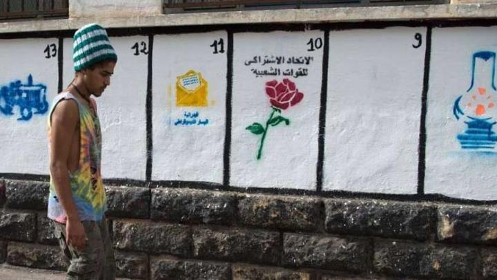 المجلس الأعلى للحسابات يمهل المرشحين 60 يوما لافتحاص حسابات حملاتهم الانتخابية