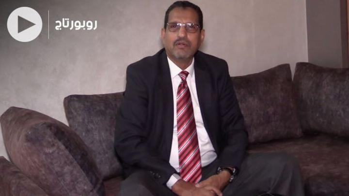 بالفيديو: أحمد التروزي.. الشاهد الرئيس ضد إبراهيم غالي في قضايا الإرهاب يكشف حقائق خطيرة عن البوليساريو والجزائر