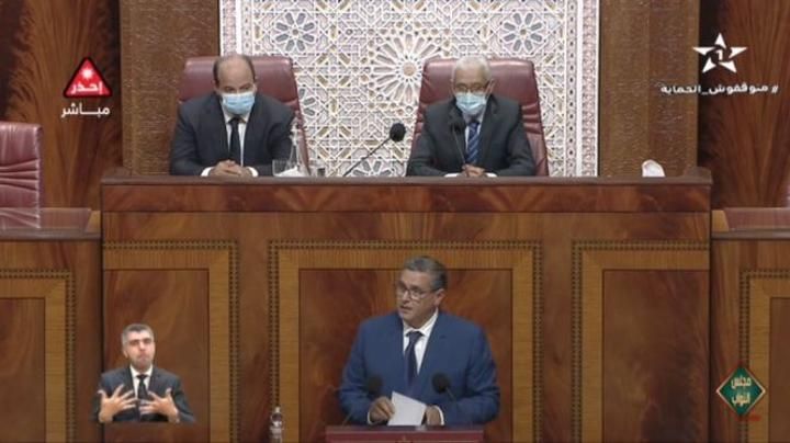 بالفيديو: أخنوش يبسط التزمات حكومته أمام البرلمان